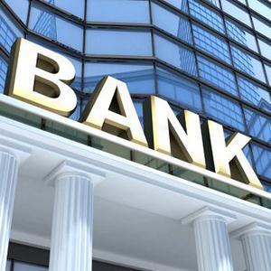 Банки Идрицы