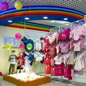 Детские магазины Идрицы