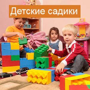 Детские сады Идрицы