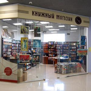 Книжные магазины Идрицы
