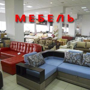 Магазины мебели Идрицы
