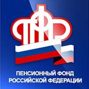 Пенсионные фонды Идрицы