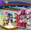 Детские магазины в Идрице