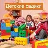 Детские сады в Идрице
