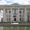 Дворцы и дома культуры в Идрице