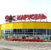 Гипермаркеты в Идрице