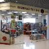 Книжные магазины в Идрице
