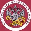 Налоговые инспекции, службы в Идрице