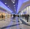 Торговые центры в Идрице